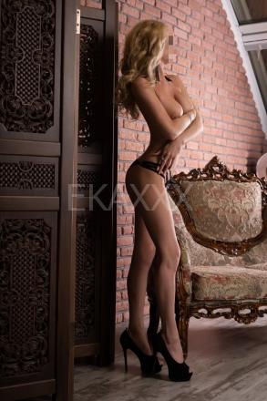 может проститутки екатеринбурга проверенные фото реальные на уралмаше подняв